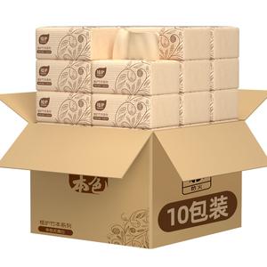 领2元券购买植护本色家用批发整箱婴儿卫生纸巾