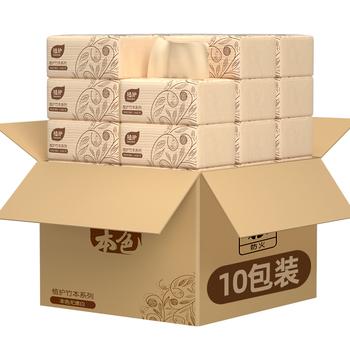 植护本色家用批发整箱婴儿卫生纸巾