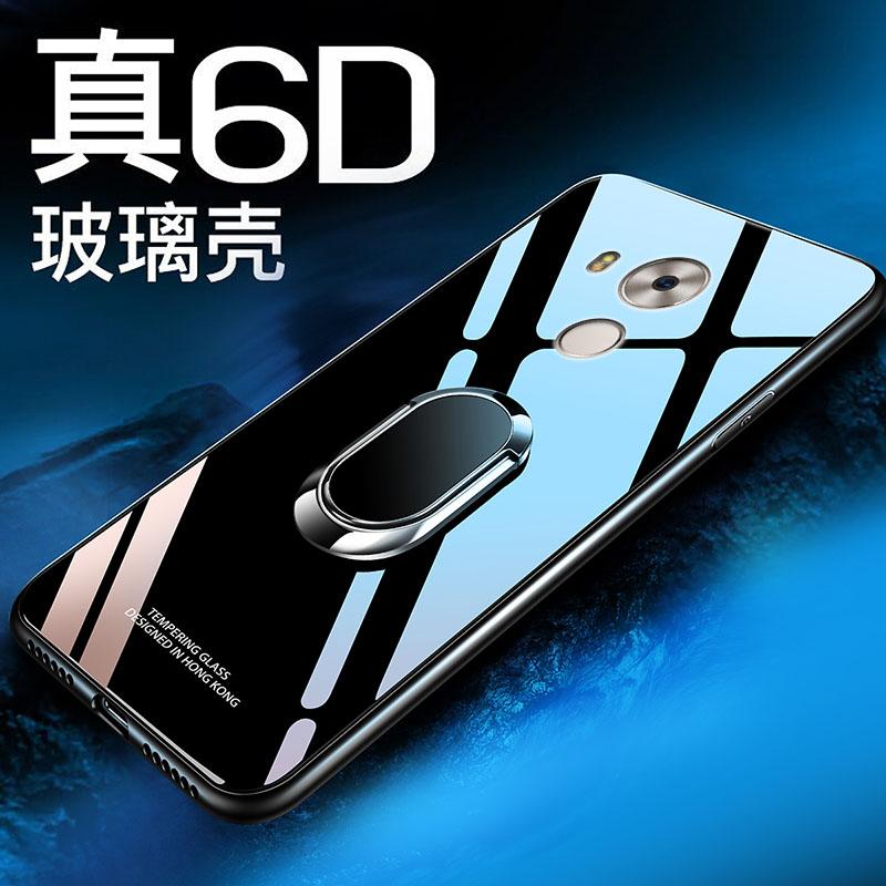 华为Mate8手机壳NXT一AL10玻璃mt8保护套-TL00防摔m8全包CL磨砂DL硬壳meta8男mete8女款DLOO超薄TLOO创意CLOO