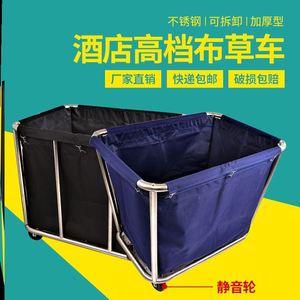 清洁车杂物车服务员洗衣店回收车手推车布袋酒店布草车。带轮