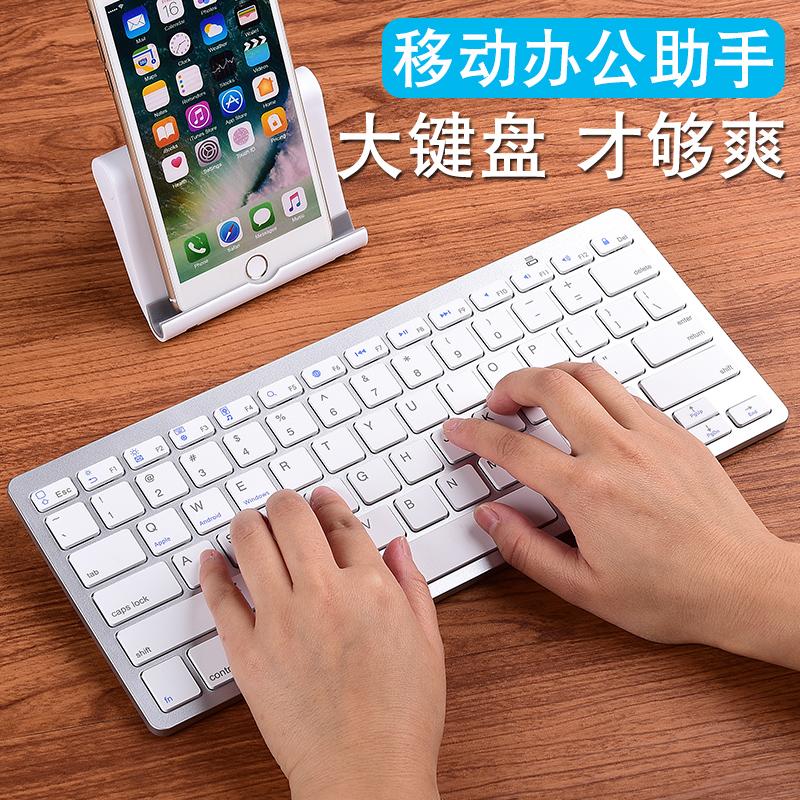 蓝牙手机键盘通用苹果安卓外接键盘鼠标套装游戏oppo华为m6平板m5限100000张券
