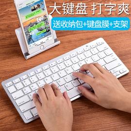 苹果无线键盘手机可用华为平板小米连接手机的无线键盘鼠标一体式套装蓝牙迷你笔记本外置键盘安卓oppo通用图片