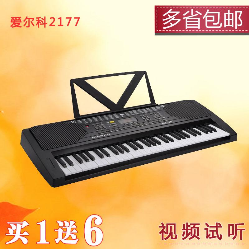 正品爱尔科2177电子琴成人儿童专业教学演奏61标准键ARK2177