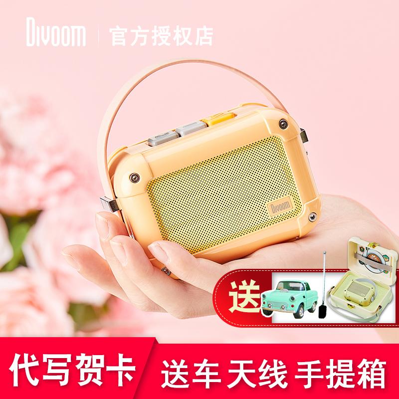 divoom点音玛奇朵无线蓝牙音箱可爱收音机猫王复古便携家用小音响