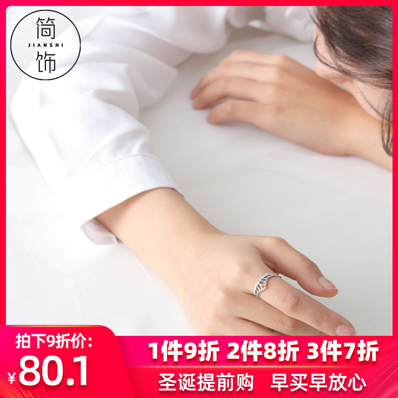 Simple crown ring female 925 silver Japanese Korean finger Chaozhou students personality small finger plain ring open ring tail ring