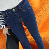 加绒冬季保暖裤韩版显瘦高腰牛仔裤好用吗