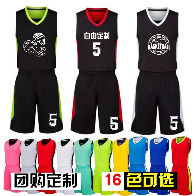 假一赔三幼儿园篮球服套装男定制球衣成人儿童比赛队服训练服运动背心