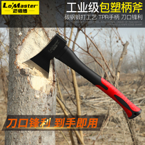 Axe chopping mountain big cut long axe carpenter small axe knife home outdoor carpenter chopping wood axe Tomahawk