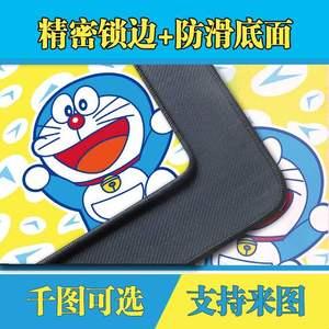 冲钻游戏鼠标垫超大加厚电脑家用办公大号桌垫鼠标垫/贴/腕垫胶垫