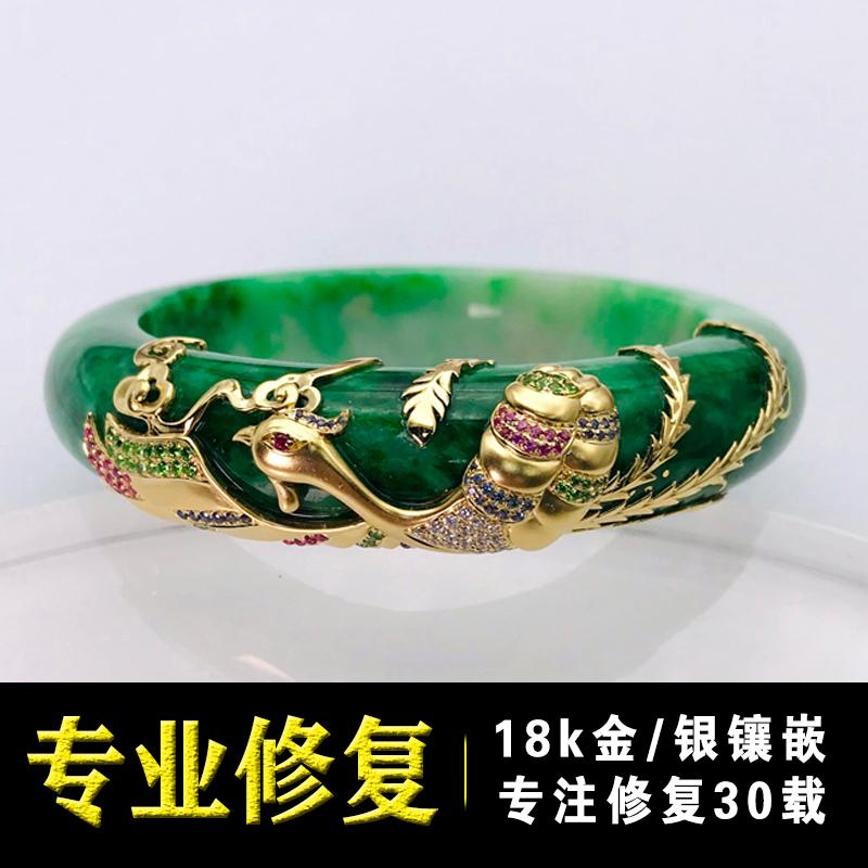 Broken jade bracelet repair crack crack repair repair broken professional inlaid jade no trace wrapped with gold