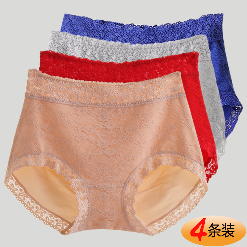 Perfect couple pure cotton abdominal underwear women lace middle waist sexy seamless hip flat angle high waist large triangle