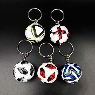 迷你小足球挂件钥匙扣包包挂饰世界杯纪念品送男生球迷生日礼物