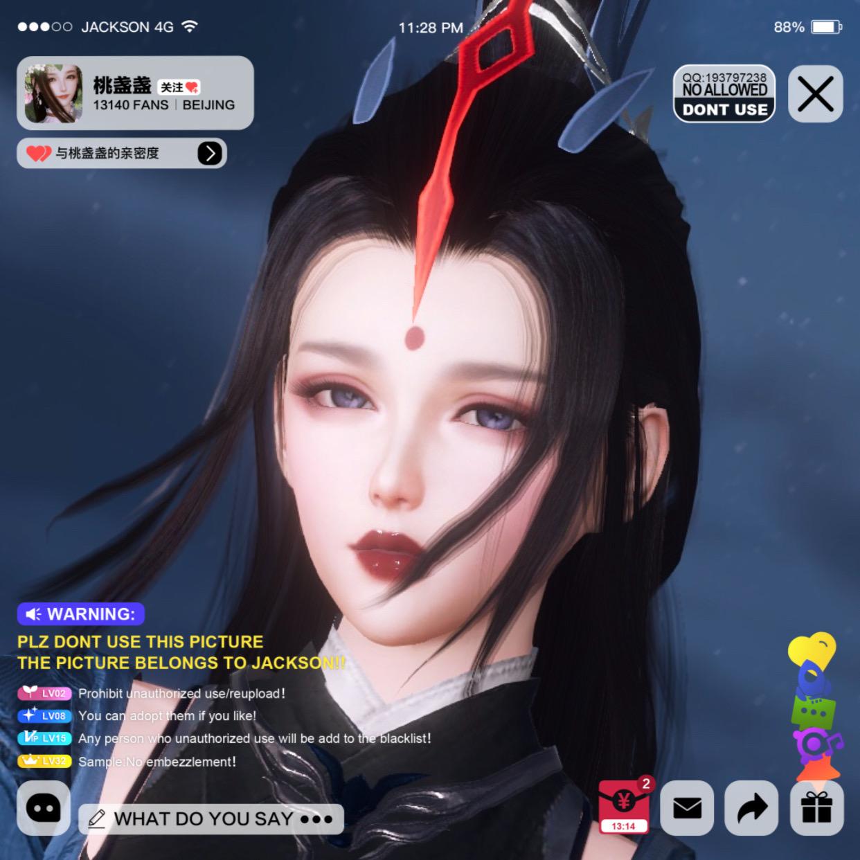 【桃のつは顔を挟みます】【3.0を心配しません】リメイク版の剣網3割の女性が顔のデータを握るのはとても寒いです。
