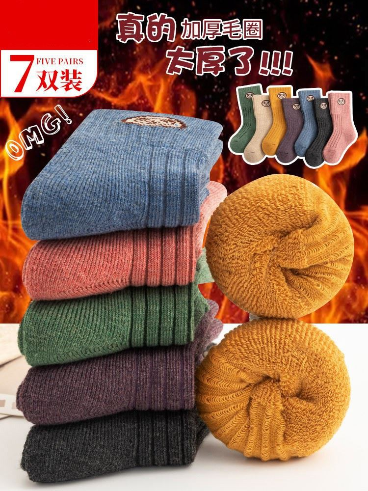 Solid color gift socks set childrens autumn and winter medium thick cotton socks with plush girls cartoon stripe spring and Autumn