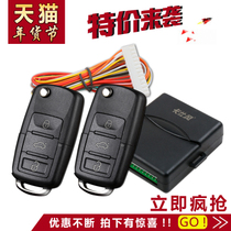 Kashi car remote lock lock direction lamp Double Flash 12V Universal is not car anti-theft alarm