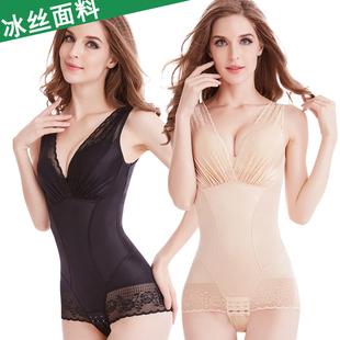加强版 超薄收腹束腰瘦身燃脂产后塑形连体塑身美体内衣女正品 夏季