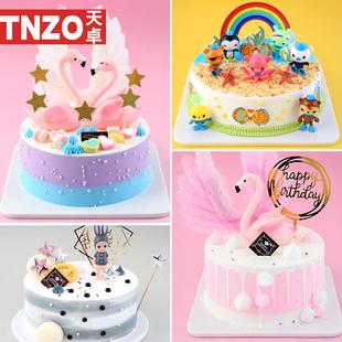 天卓19新款仿真生日蛋糕模型卡通火烈鸟网红儿童天使生日蛋糕样品