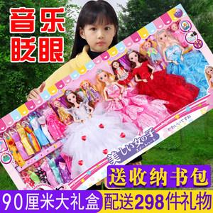 依甜芭比娃娃套装女孩公主别墅婚纱