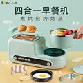 小熊家用多功能烤面包片小型早餐机