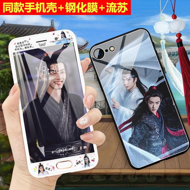 适用苹果陈情令肖战钢化膜vivo同款手机壳oppoa5周边应援华为魅族