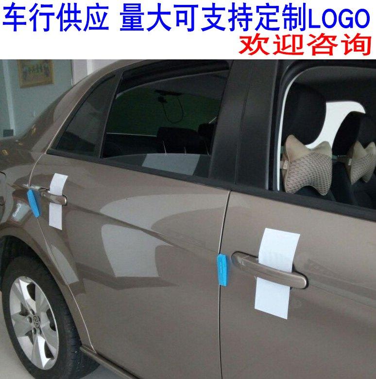 4S店汽车门把手贴纸新手二手车门拉手贴门碗保护贴膜车行专用贴纸