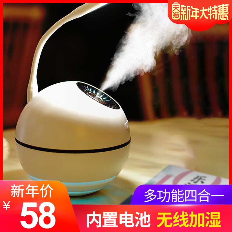BZR J3加湿器家用静音卧室床头大容量香薰孕妇婴儿迷你USB办公室桌面小型空调房间空气湿化放湿器三合一