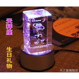 抖音新款十二星座水晶内雕音乐盒八音盒生日礼物创意送女生女友图片