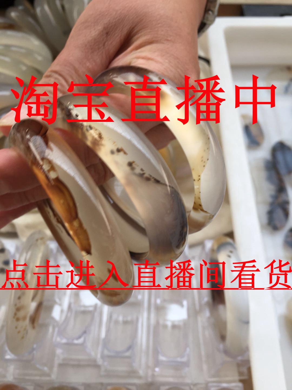 天然玉髓玛瑙草花纹理手镯专业玉器市场直播