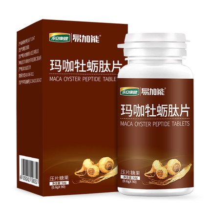 永安康健玛咖牡蛎肽片 秘鲁进口原料成人男性玛卡非保健品