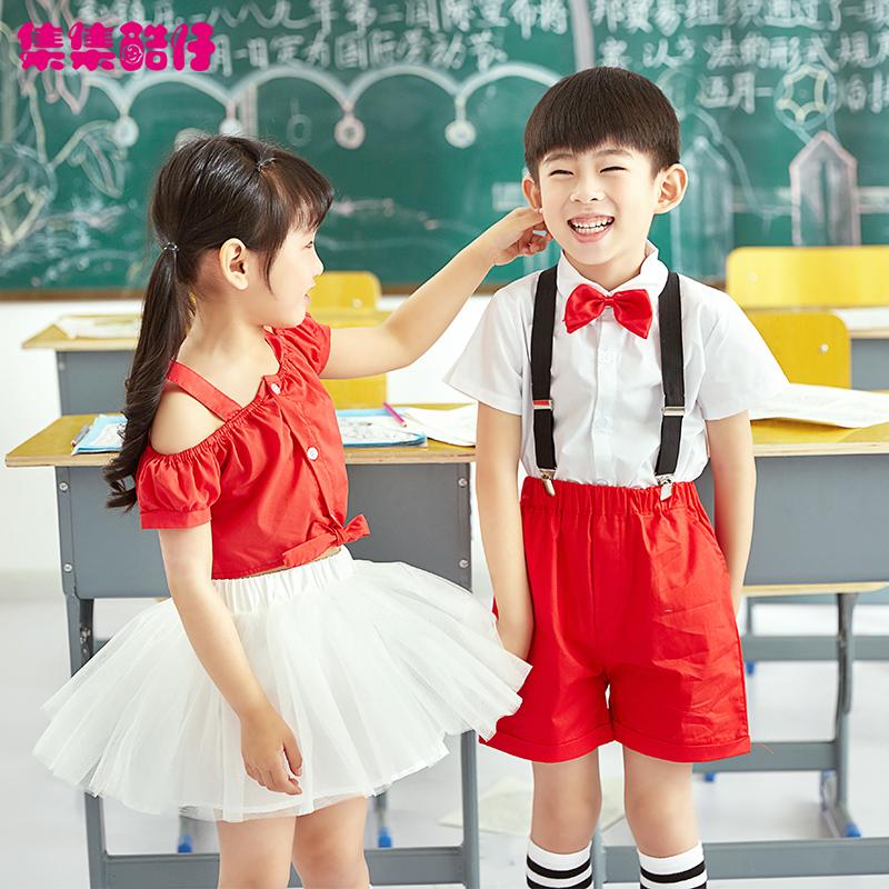 幼儿园园服夏六一儿童节表演服女童蓬蓬裙合唱服舞蹈服装女演出服