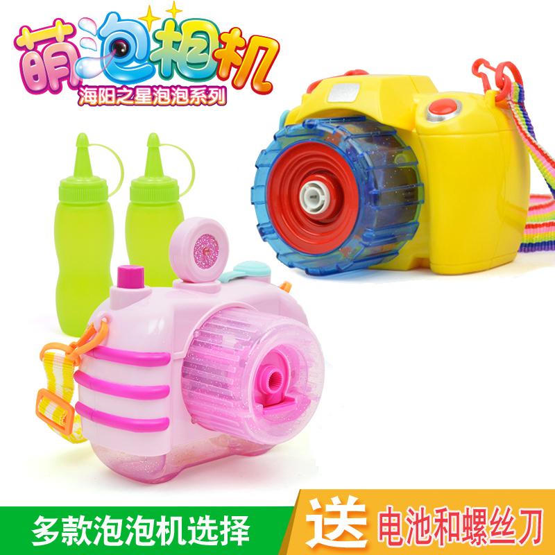 电动吹泡泡机