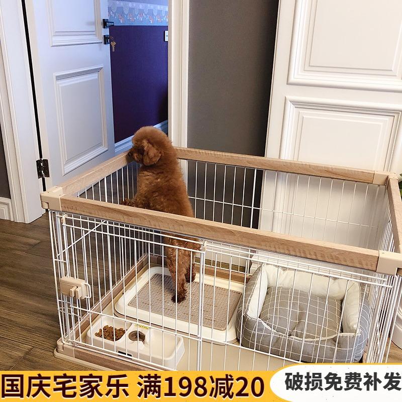 爱丽思爱丽丝中小型犬柴犬室内栅栏券后218.00元