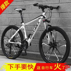 神价格!Lauxjack 越野山地自行车 21速 26英寸大轮胎