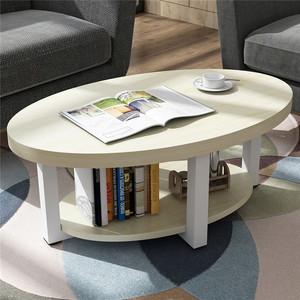 北欧茶几迷你咖啡洽谈桌时尚小户型现代简约客厅创意圆形椭圆