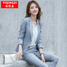 British Style Fashion Chequered Suit Women's Korean Edition Temperament Leisure Outerwear Professional Small Fragrance Suit Tools Autumn