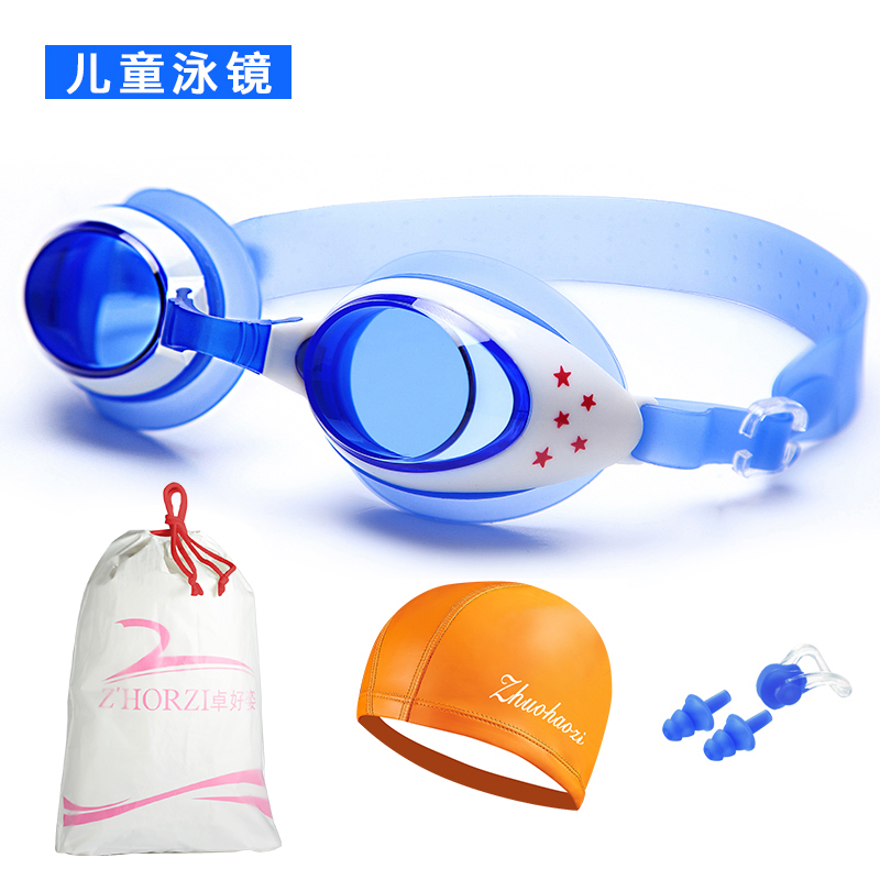 12月07日最新优惠儿童游泳镜防水防雾男女童游泳眼镜小孩宝宝游泳眼镜套餐