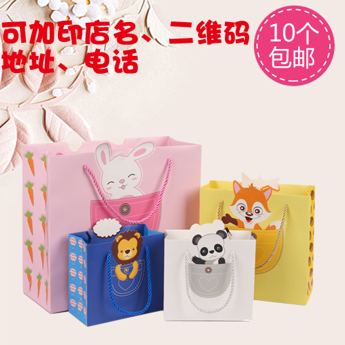 六一儿童节回礼袋纸袋生日礼品袋 可爱卡通创意手提袋 手拎袋包邮