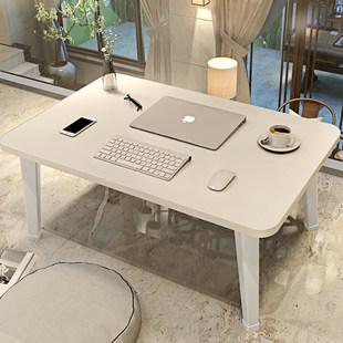 床上书桌小桌子卧室坐地可折叠简约宿舍大学生懒简易家用电脑租房