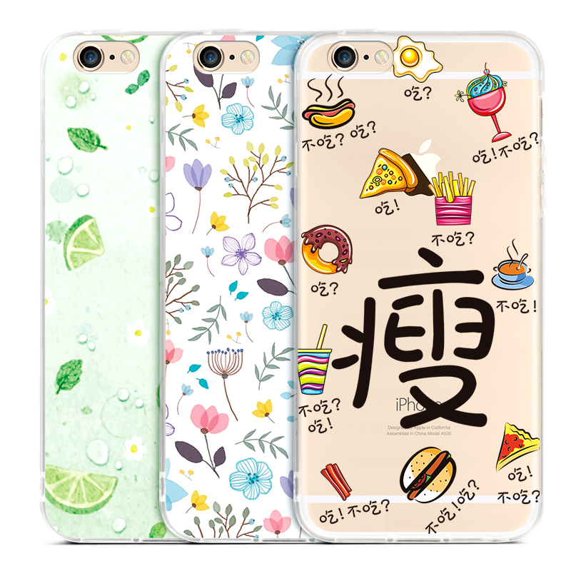 艾卡仕 iphone6手機殼 蘋果6plus保護套5.5超薄透明硅膠套防摔新