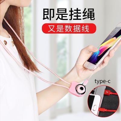 手机挂绳type-c数据线多功能女款个性创意安卓充电器可拆卸挂脖链苹果充电线