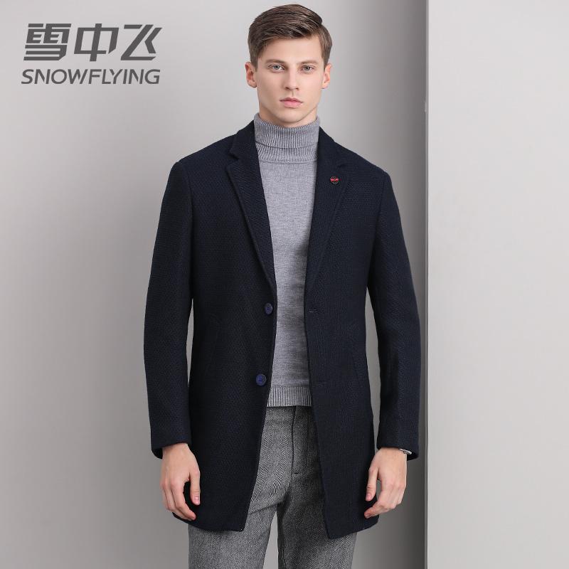 雪中飞男装中老年春秋季夹克羊毛呢子外套爸爸春装休闲中长款上衣