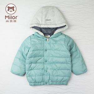 米乐熊小童冬装羽绒服简约欧范假两件连帽外出棉服白鸭绒M6S3298D
