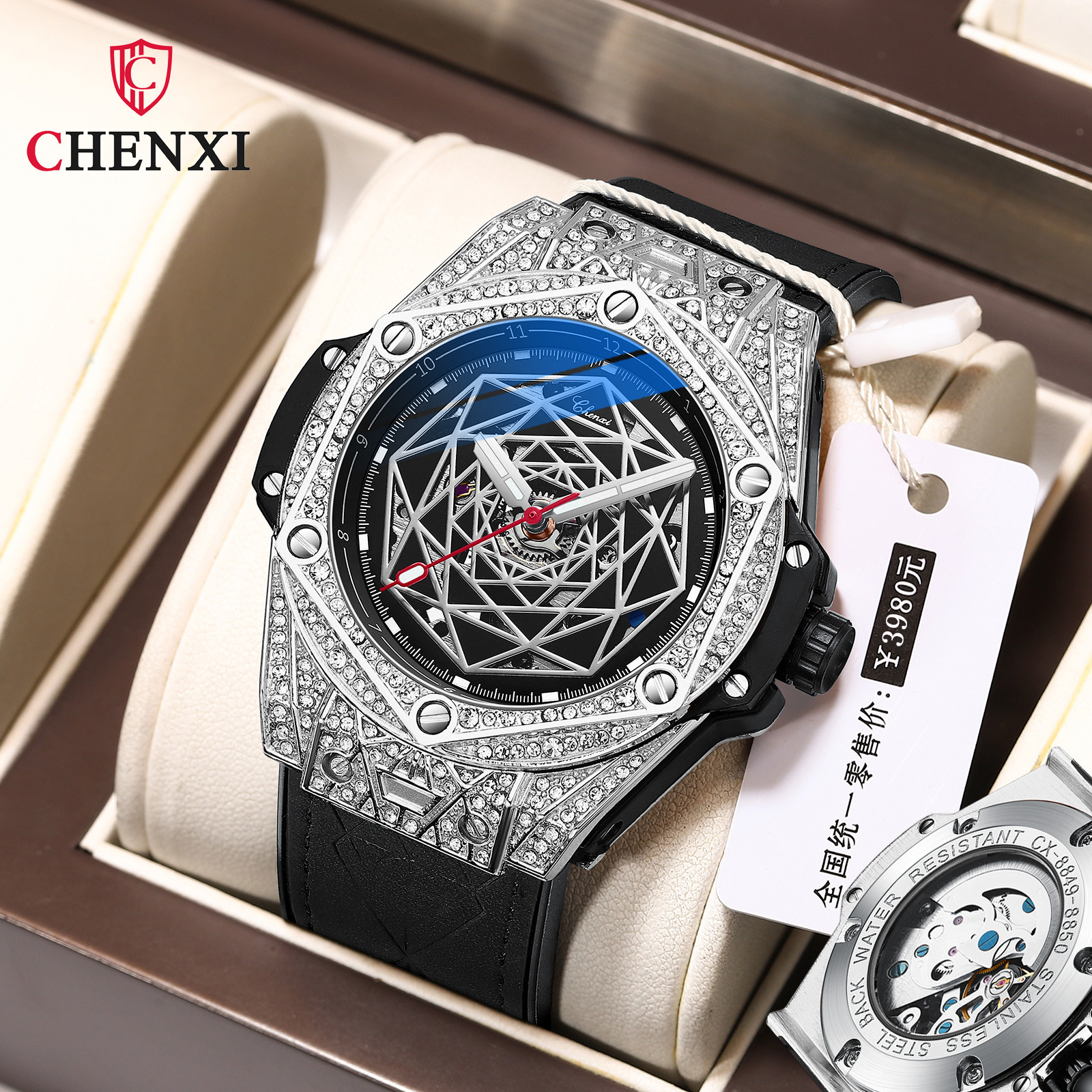 Chenxi mens diamond inlaid fully automatic hollow out mens large dial waterproof mechanical watch mens watch domestic watch China