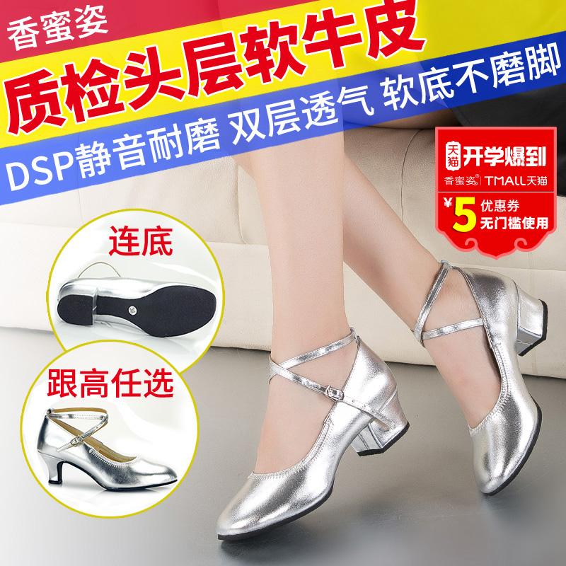 Танец обувной женщина для взрослых четыре сезона средней высоты сопровождать новый кадриль натуральная кожа обувь мягкое дно платить дружба площадь танцы обувь женская