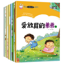 Baby toilet training big picture book full set of 6 volumes of artifact boys and girls toilet picture book 0-3-4-5-6 years old children's early education enlightenment picture book children's learning urination defecation kindergarten bedtime story