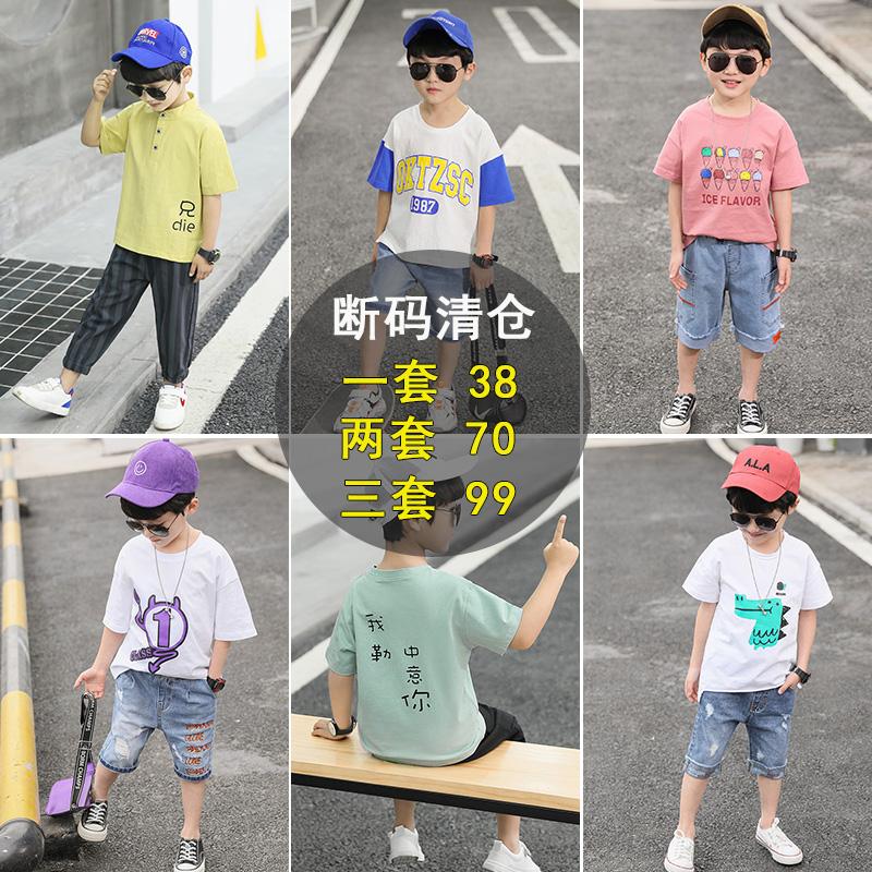 38.00元包邮男童夏装2019新款儿童夏款短袖韩版