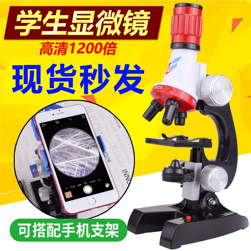 Научные игрушки Артикул 596883596576