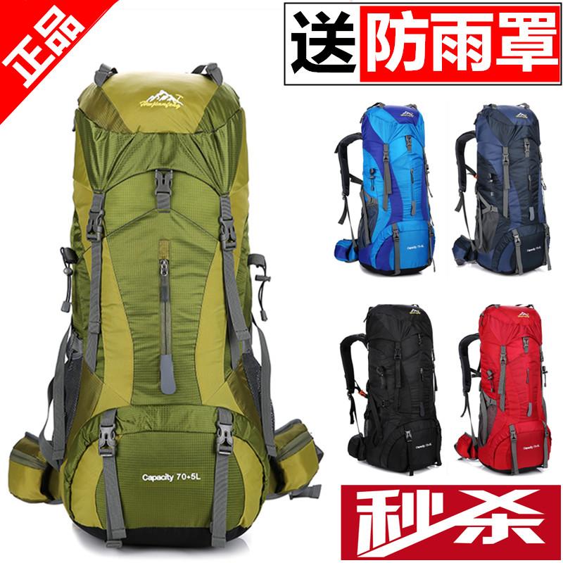 Outdoor mountaineering backpack mens 70 liter high capacity waterproof Camping Hiking Backpack mens light travel bag womens