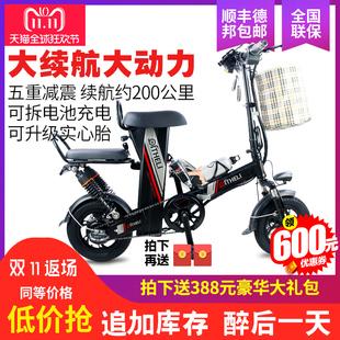 折叠电动自行车双人锂电动车助力代驾宝迷你型电瓶车男女代步滑板