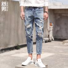 2021夏季破洞九分裤男装浅蓝色牛仔裤男士韩版修身小脚裤男潮薄款